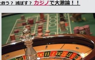 tvtackle_casino
