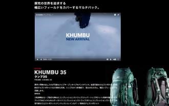khumbu35